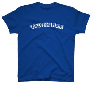 Taketomijima T-Shirt